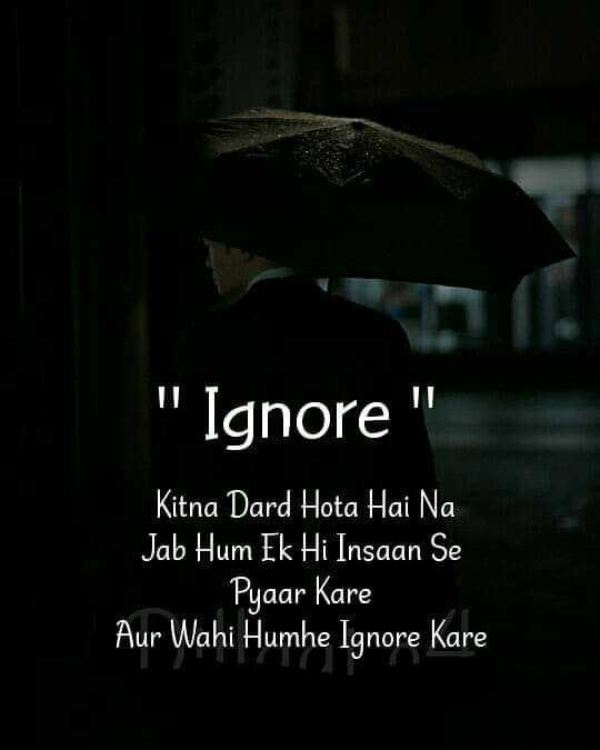💔  ਬ੍ਰੇਕਅਪ ਤੋਂ ਬਾਦ - Ignore Kitna Dard Hota Hai Na Jab Hum Ek Hi Insaan Se Pyaar Kare Aur Wahi Humhe Ignore Kare - ShareChat