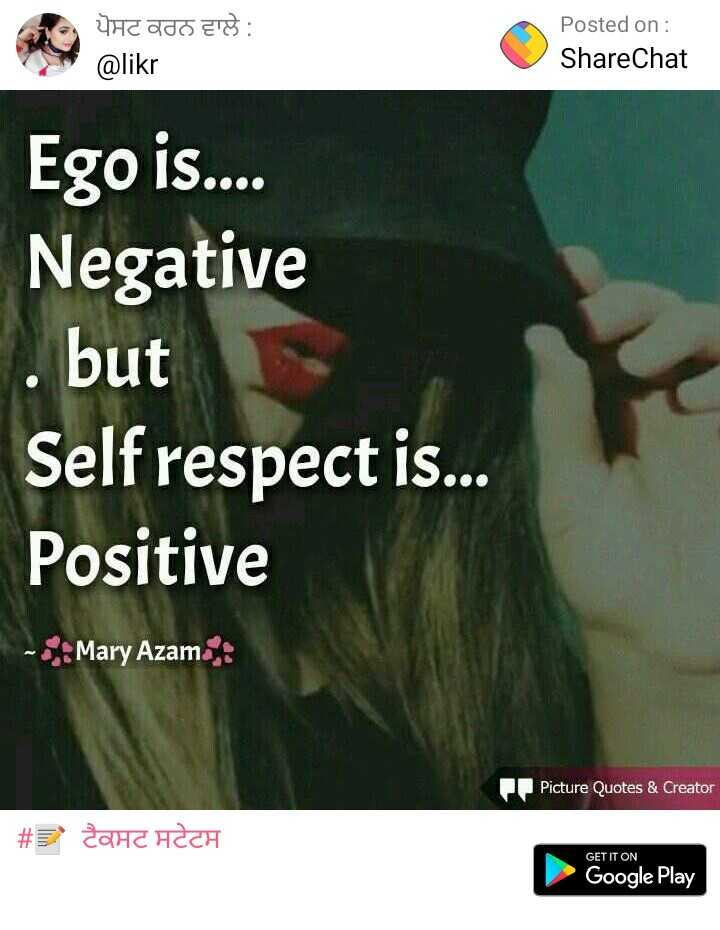 ਭਗਤ ਸਿੰਘ dialogues - ਪੋਸਟ ਕਰਨ ਵਾਲੇ : Posted on : ShareChat @ likr Ego is . . . . Negative . but Self respect is . . . Positive Mary Azam : Picture Quotes & Creator # 5 ZAHC HCCH GET IT ON Google Play - ShareChat
