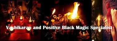 👫 ਭਾਈ-ਭੈਣ - Vashikaran and Positive Black Magic Specialist - ShareChat