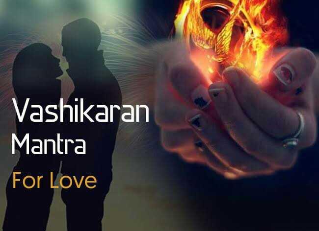 🇮🇳 ਭਾਰਤੀ ਫੌਜ ਦੀ ਵੱਡੀ ਕਾਰਵਾਈ 🇵🇰 - Vashikaran Mantra For Love - ShareChat