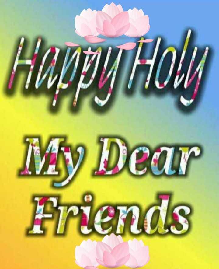👏🏻  ਭੰਗੜਾ ਤੇ ਗਿੱਧਾ - Hugpy Holy My Dear Friends - ShareChat