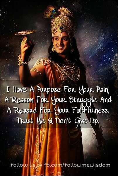 🙏 ਮਹਾਭਾਰਤ - I Have A Purpose For Your Pain , A Reason For Your Struggle and A Reward For Your Faithfulness , Trust Me & Don ' t Give Up follow us @ fb . com / followmewisdom - ShareChat