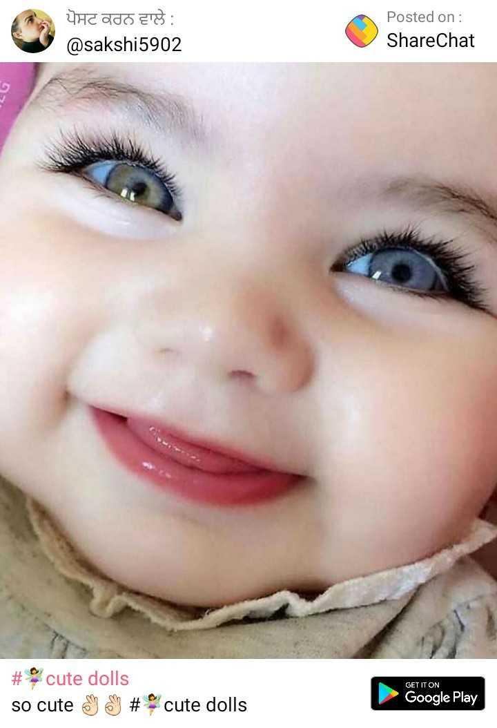 👶 ਮੇਰਾ ਘੈਂਟ baby - ਪੋਸਟ ਕਰਨ ਵਾਲੇ : @ sakshi5902 Posted on : ShareChat # cute dolls so cute # cute dolls GET IT ON Google Play - ShareChat