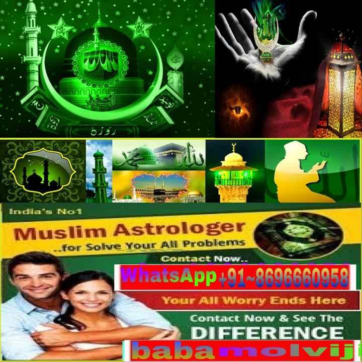 💐 ਮੇਰਾ ਨਟਖਟ ਕ੍ਰਿਸ਼ਨਾ - Boy KAN CES ՈՈՈՈՈՈՈՈ o koji I cu LOITTELIJO Sree India ' s No1 Muslim Astrologer for Soltve Your All Problems Contact Now . . WhatsApp : 191 - 8696660959 Your All Worry Ends Here Contact Now & See The > DIFFERENCE babamolvisi - ShareChat