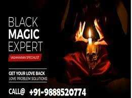 💐 ਮੇਰਾ ਨਟਖਟ ਕ੍ਰਿਸ਼ਨਾ - BLACK MAGIC EXPERT WASHARAN SELLEST GET YOUR LOVE BACK LOVE PROBLEM SOLUTIONS CALL @ + 91 - 9888520774 - ShareChat