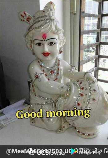 💐 ਮੇਰਾ ਨਟਖਟ ਕ੍ਰਿਸ਼ਨਾ - Good morning @ MeeM65 66BP5 . 03 No 3 astept fa - ShareChat