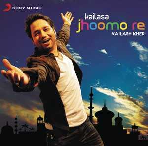 💖ਮੇਰੀ ਜਾਨ - SONY MUSIC kailasa hoomo re KAILASH KHER - ShareChat