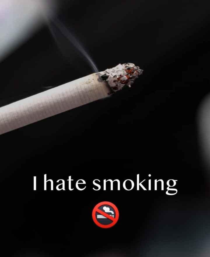💭 ਮੇਰੇ ਵਿਚਾਰ - Thate smoking - ShareChat