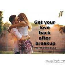 🌞 ਮੰਗਲਵਾਰ ਦੀਆਂ  ਖਬਰਾਂ 📰 - Get your love back after breakup + 91 - 7568884333 www . adtoards . com - ShareChat