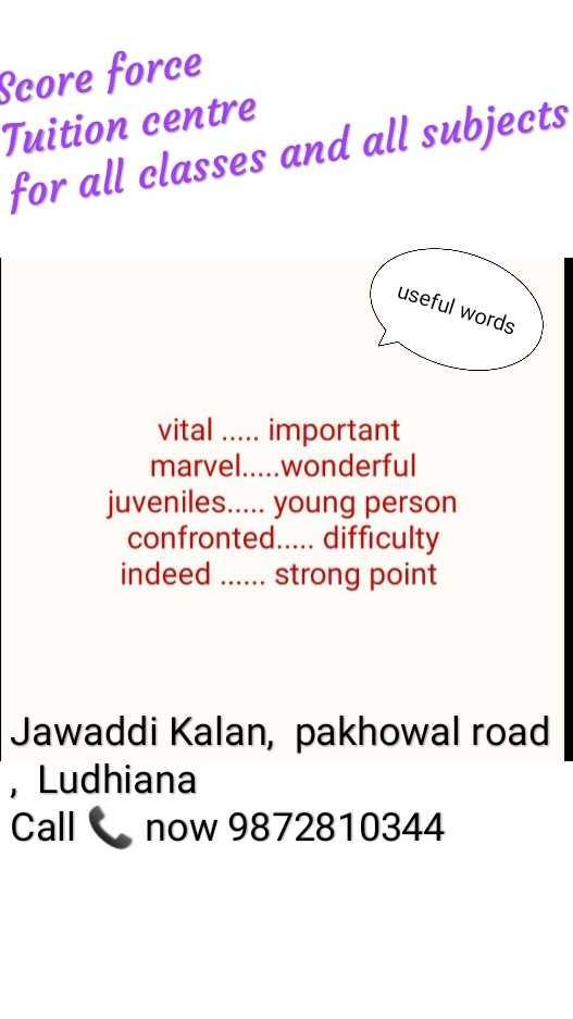 🏏 ਯੁਵਰਾਜ ਸਿੰਘ ਦਾ ਸੰਨਿਆਸ - Score force Tuition centre for all classes and all subjects useful words vital . . . . . important marvel . . . . . wonderful juveniles . . . . . young person confronted . . . . . difficulty indeed . . . . . . strong point Jawaddi Kalan , pakhowal road , Ludhiana Call now 9872810344 - ShareChat