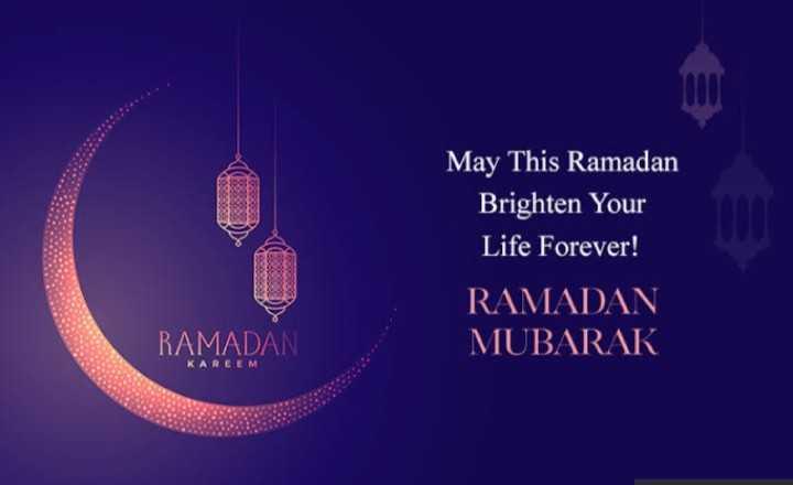 ਰਮਜ਼ਾਨ ਮੁਬਾਰਕ - May This Ramadan Brighten Your Life Forever ! RAMADAN MUBARAK RAMADAN KAREEM - ShareChat