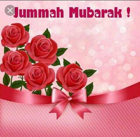 ਰਮਜ਼ਾਨ ਮੁਬਾਰਕ - Jummah Mubarak ! - ShareChat