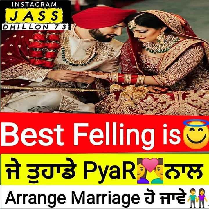 💝 ਰੋਮੈਂਟਿਕ ਤਸਵੀਰਾਂ - INSTAGRAM ਆ JASS DHILLON 737 Best Felling is ♡ ਜੇ ਤੁਹਾਡੇ PyaRਨਾਲ Arrange Marriage ਹੋ ਜਾਵੇ . - ShareChat
