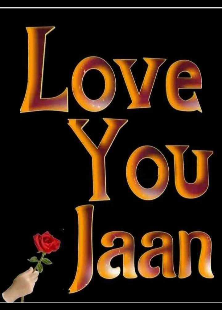 💝 ਰੋਮੈਂਟਿਕ ਤਸਵੀਰਾਂ - Love YOU aan - ShareChat