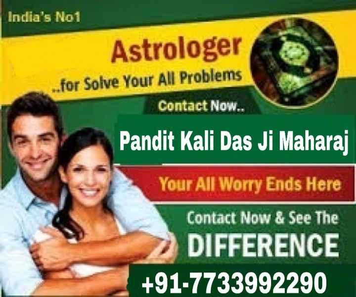 👫 ਰੱਖੜੀ ਫੌਜੀ ਭਰਾਵਾਂ ਦੀ - India ' s No1 Astrologer . . for Solve Your All Problems Contact Now . . Pandit Kali Das Ji Maharaj Your All Worry Ends Here Contact Now & See The DIFFERENCE + 91 - 7733992290 - ShareChat