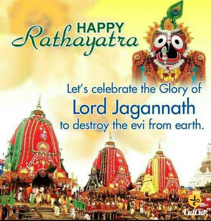 🙏🏻 ਰੱਥ ਯਾਤਰਾ - Rathayatra 00 Let ' s celebrate the Glory of Lord Jagannath to destroy the evi from earth . Cu Culi - ShareChat