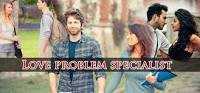 😍  ਲਵ ਸ਼ਵ ਸ਼ਾਇਰੀਆਂ - LOVE PROBLEM SIFACIALIST - ShareChat