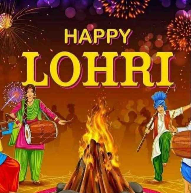 🎉ਲੋਹੜੀ ਦਾ ਜਸ਼ਨ🎉 - HAPPY LOHRI - ShareChat