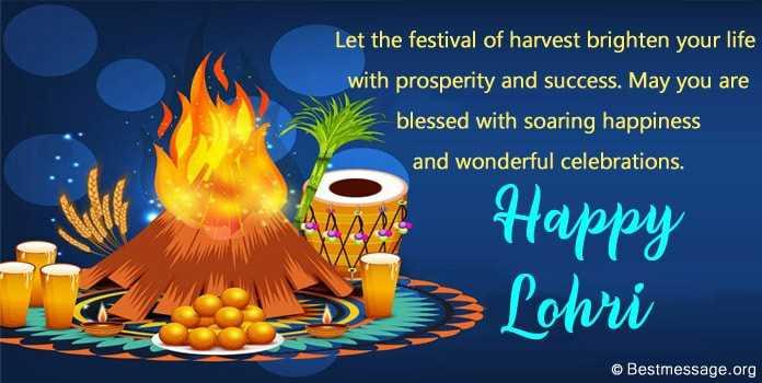 🔥 ਲੋਹੜੀ ਦੀਆਂ ਮੁਬਾਰਕਾਂ 🔥 - Let the festival of harvest brighten your life with prosperity and success . May you are blessed with soaring happiness and wonderful celebrations . Happy Lohri © Bestmessage . org - ShareChat