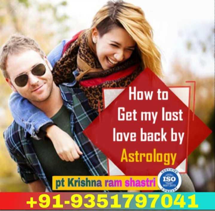 🏏ਵਰਲਡ ਕੱਪ ਦੀਆਂ ਯਾਦਾਂ - How to Get my lost love back by Astrology COM pt Krishna ram shastri ISO , + 91 - 9351797041 - ShareChat