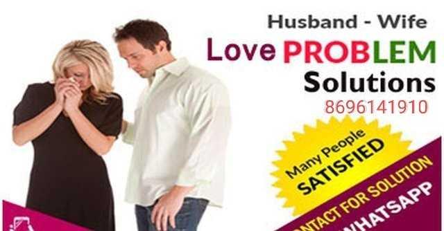 🏏ਵਰਲਡ ਕੱਪ ਦੀਆਂ ਯਾਦਾਂ - Husband - Wife Love PROBLEM Solutions 8696141910 Many People SATISFIED NTACT FOR SOLUTION WHATSAPP - ShareChat