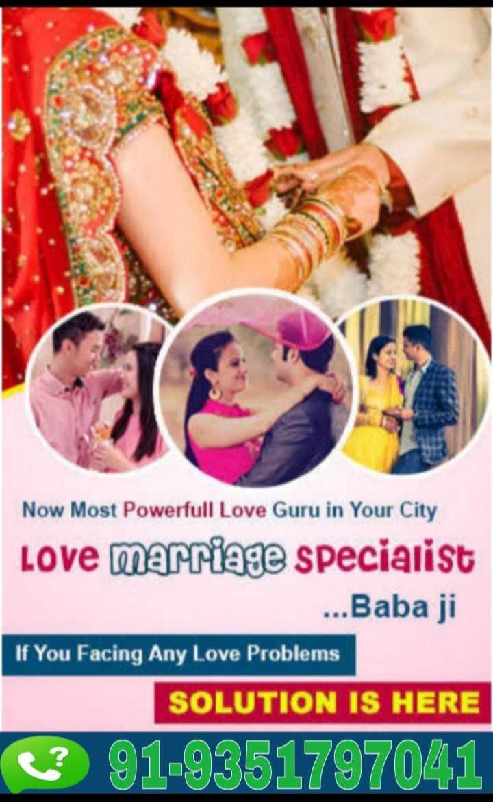 🏏ਵਰਲਡ ਕੱਪ ਦੀਆਂ ਯਾਦਾਂ - Now Most Powerfull Love Guru in Your City Love marriage specialist . . . Baba ji If You Facing Any Love Problems SOLUTION IS HERE C 91 - 9351797041 - ShareChat