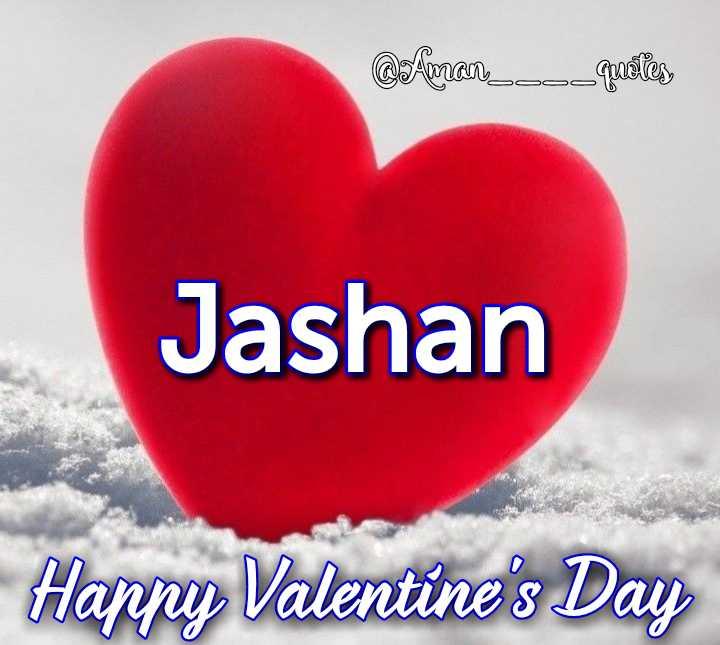 💌ਵੈਲੇਨਟਾਈਨ Name Art - @ Aman _ oc quotes Jashan Happy Valentine ' s Day - ShareChat