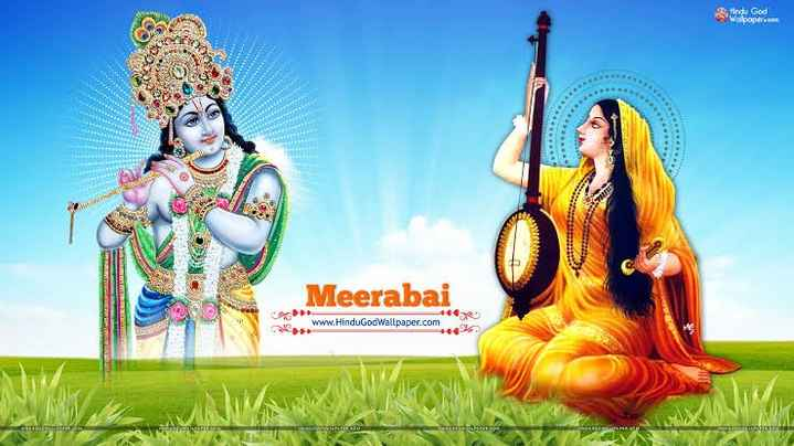 🐶 ਸ਼ਾਹੀ ਕੁੱਤੇ - Hindu God Walpaper . com WITAT Meerabai - 44 www . Hindu God Wallpaper . com STRES - ShareChat