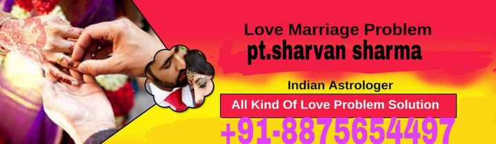📷 ਸ਼ੇਅਰਚੈਟ ਕੈਮਰਾ ਫ਼ਿਲ੍ਟਰਸ - Love Marriage Problem pt . sharvan sharma pt . sharvan sharham Indian Astrologer All Kind Of Love Problem Solution + 91 - 8875654497 - ShareChat