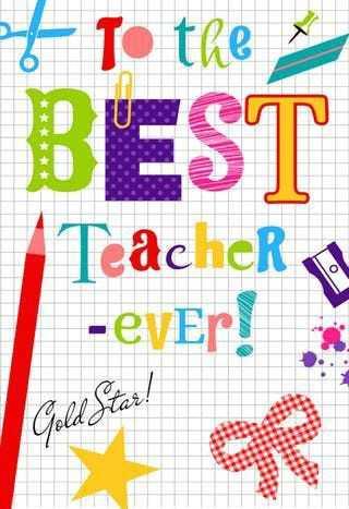 📹 ਸ਼ੇਅਰਚੈਟ Teacher day ਫ਼ਿਲਟਰ - - To tre x BEST Teacher - everd ID : Gold Star - ShareChat