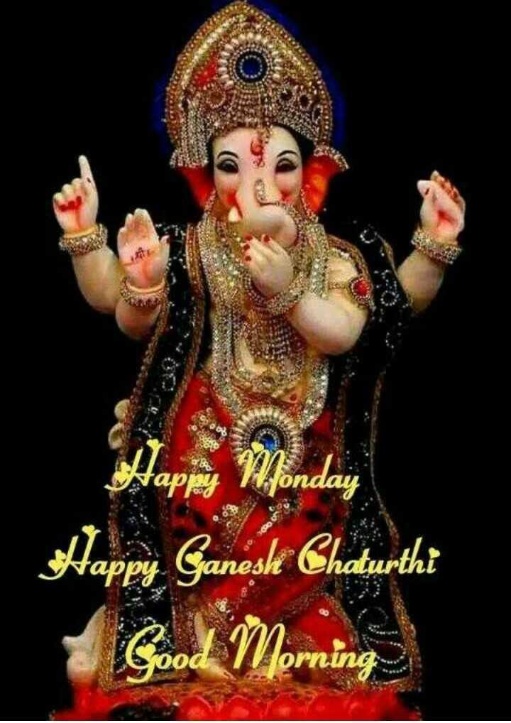 🌸 ਸ਼੍ਰੀ ਗਣੇਸ਼ ਚਤੁਰਥੀ - Napry _ Fonday OOONS Happy Ganesh Chaturthi Good Morning lornings - ShareChat