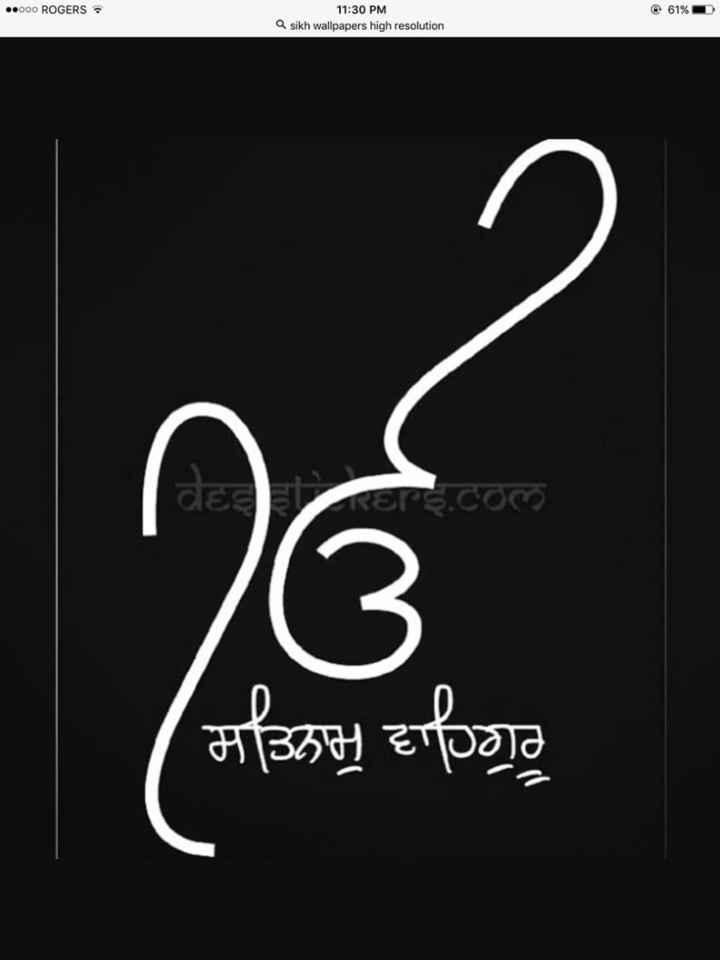 ☬ਸਤਿਨਾਮ ਵਾਹਿਗੁਰੂ☬ - ••੦੦੦ ROGERS : 11 : 30 PM Q sikh wallpapers high resolution ® 61 % D ਵਰਨ | ਸਤਿਨਾਮੁ ਵਾਹਿਗੁਰੂ - ShareChat