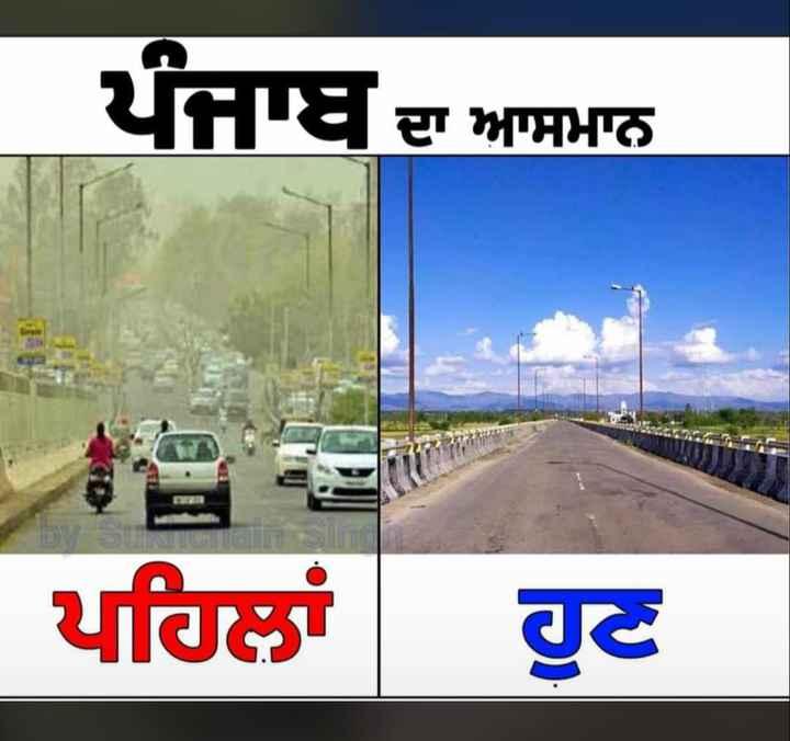 🍁ਸਵੱਛ ਭਾਰਤ - ShareChat
