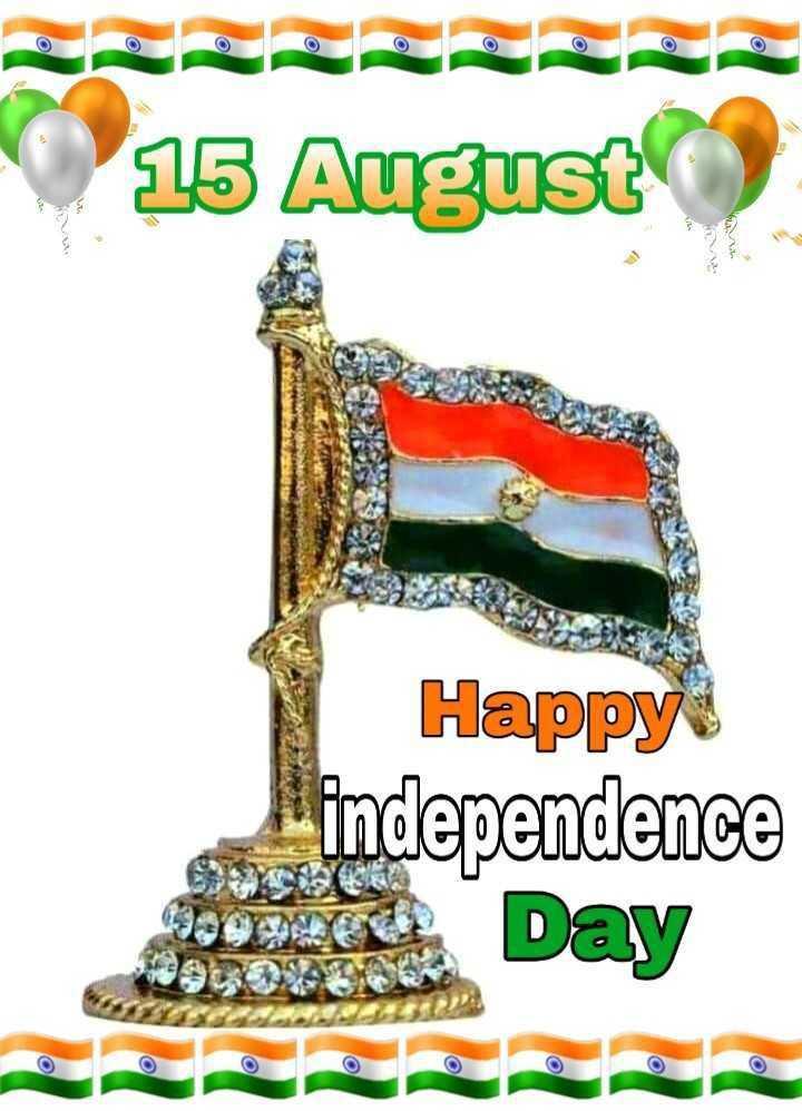 🇮🇳 ਸਾਡਾ ਤਿਰੰਗਾ - 15 August Happy independence ராவாக Day - ShareChat