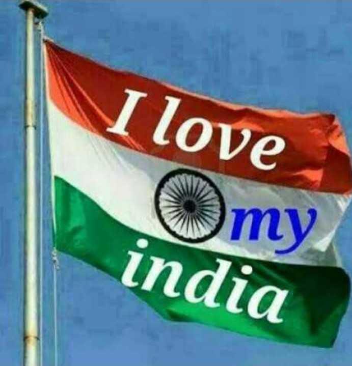 🇮🇳 ਸਾਡਾ ਤਿਰੰਗਾ - I love my india - ShareChat