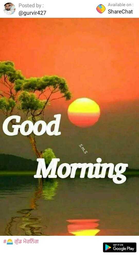 ਸਿੰਗਲ ਸਰਦਾਰ - Posted by : @ gurvir427 Available on : ShareChat Good Morning S . m . S # dis Halod GET IT ON Google Play - ShareChat