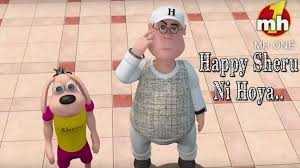 🤣ਹੈਪੀ ਅਤੇ ਸ਼ੇਰੂ🐶 - MALONE mh Happy Sheru Ni Hova . - ShareChat