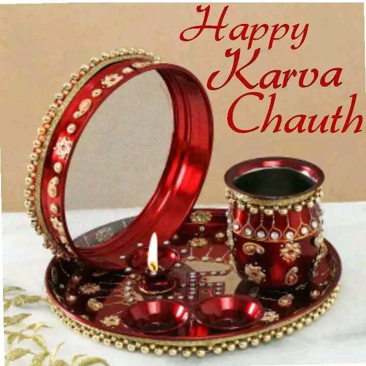 🌕 ਹੈਪੀ ਕਰਵਾ ਚੌਥ 🌙 - Happy Karva Chauth - ShareChat