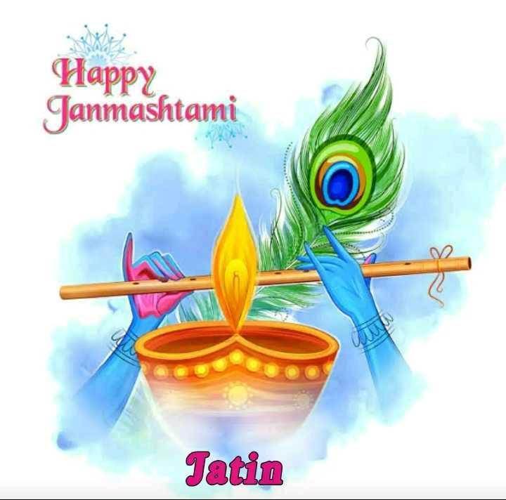 🌼 ਹੈਪੀ ਕ੍ਰਿਸ਼ਨ ਜਨਮ ਅਸ਼ਟਮੀ - Happy Janmashtami Tatin - ShareChat