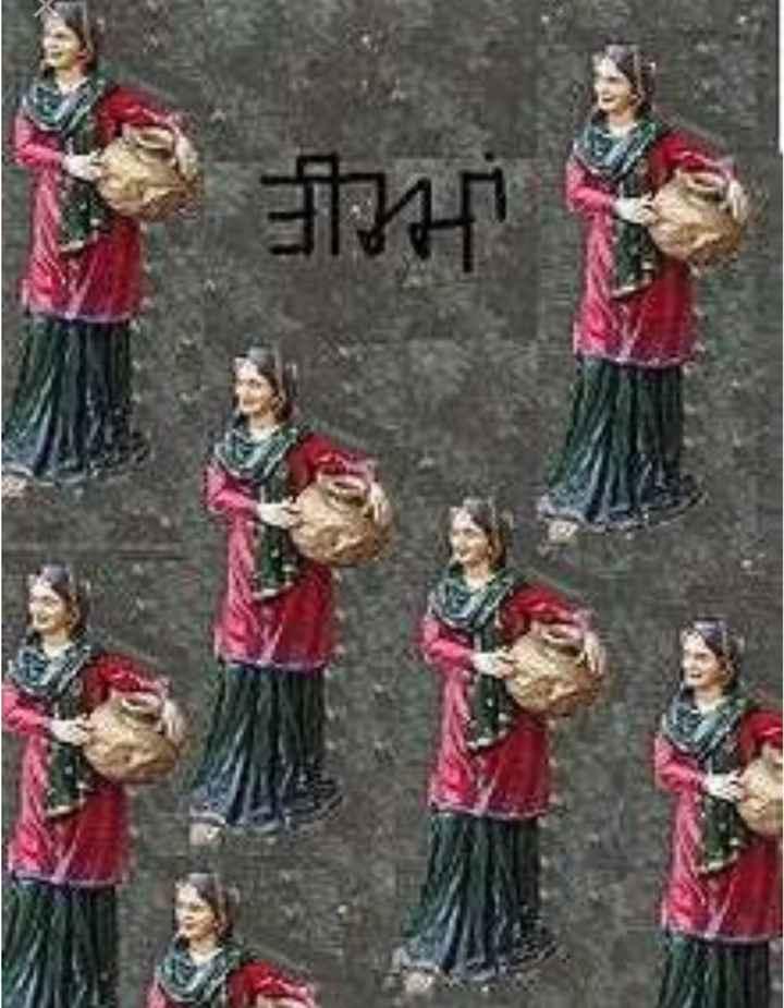 👗 ਹੈਪੀ ਤੀਆਂ 💍 - ShareChat