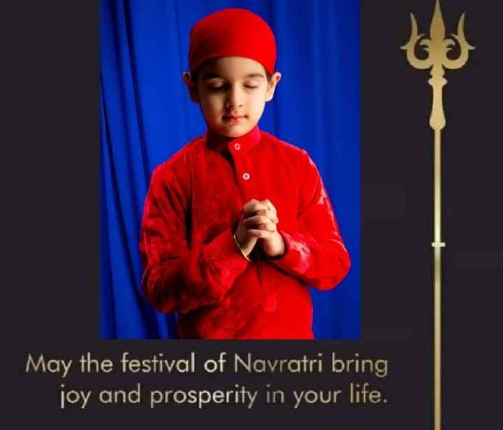 🌼 ਹੈਪੀ ਨਵਰਾਤਰੀ 🌼 - May the festival of Navratri bring joy and prosperity in your life . - ShareChat