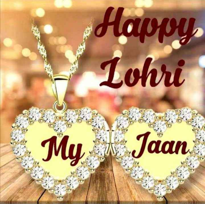 🔥 ਹੈਪੀ ਲੋਹੜੀ 🔥 - Happy - Lohri My Jaan - ShareChat