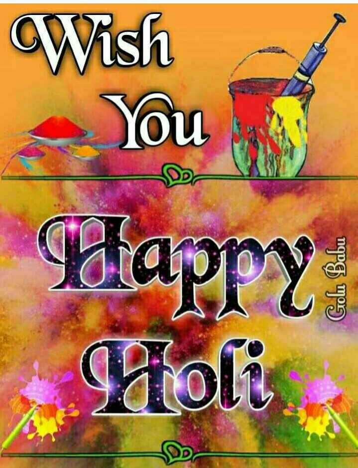 🎨 ਹੋਲੀ ਦੀਆਂ ਵਧਾਈਆਂ - Wish - You US Hapry Poli nguo 43 - ShareChat