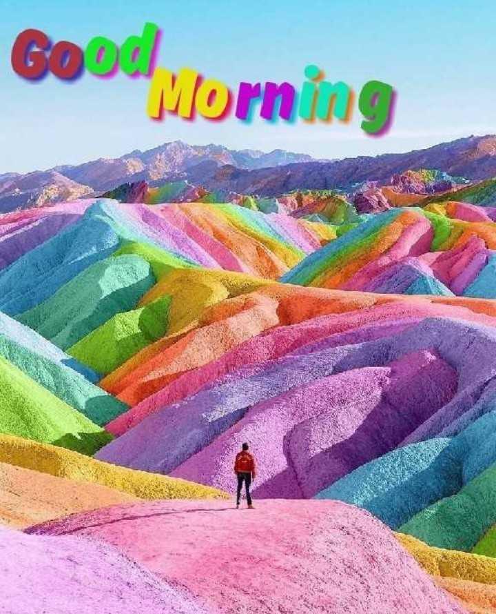 📱ਹੋਲੀ ਵਾਲਪੇਪਰ - Good Morning - ShareChat