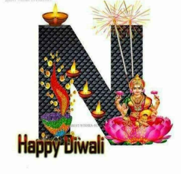 🔠 અક્ષર કળા - Happy Diwali - ShareChat