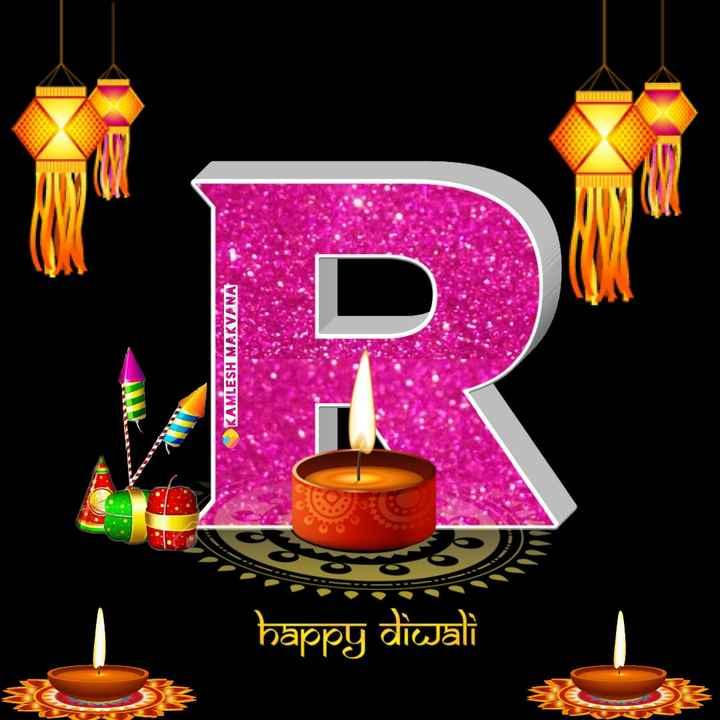 🔠 અક્ષર કળા - DRESSE KAMLESH MAKVANA happy diwali - ShareChat