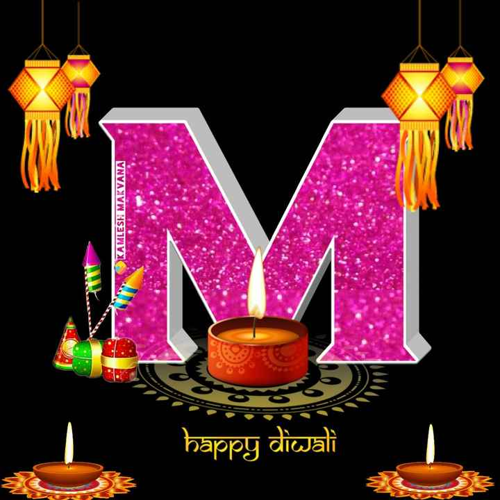 🔠 અક્ષર કળા - KAMLESH MAKVANA happy diwali - ShareChat