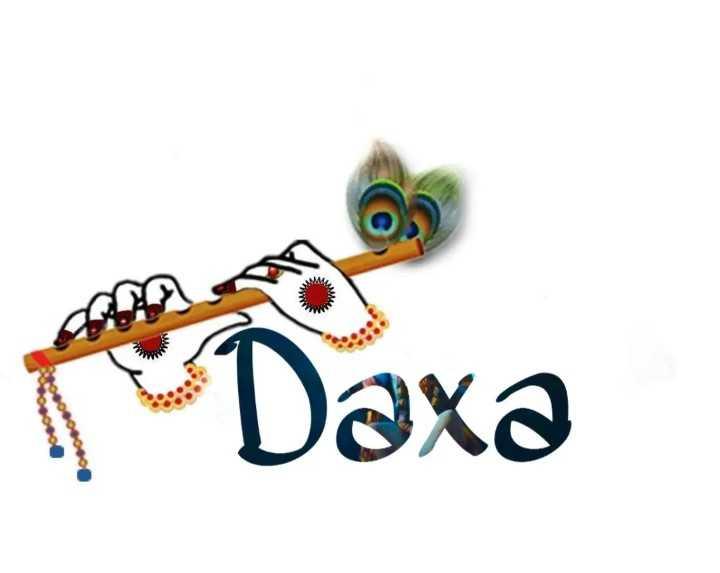 🔠 અક્ષર કળા - pe Daxa - ShareChat