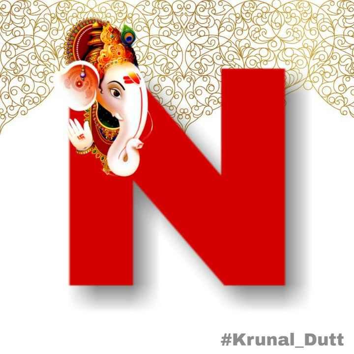 🔠 અક્ષર કળા - eesee OG # Krunal _ Dutt - ShareChat