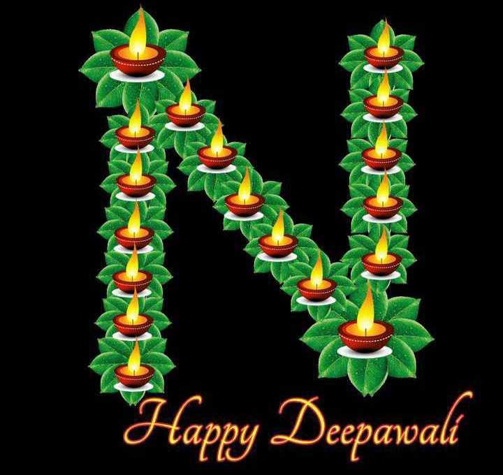 🔠 અક્ષર કળા - Happy Deepawali - ShareChat